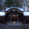 【御朱印集め】諏訪大社上社本宮Collection of red stamp  Suwa Shrine