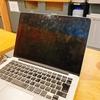 MacBook(ノートパソコン)にはガラスコーティングです