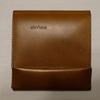 財布がスリムに!薄い財布を1週間使用してみた。