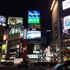 【聖地巡礼】鬼灯の冷徹@東京都・渋谷
