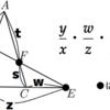 メネラウスの定理の使い方。どの三角形を相手にするか?