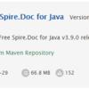 Java Word文書をTIFF形式に変換