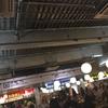 東京って場所が大好きです。