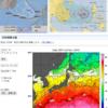 【台風24号発生・台風25号の卵】11月5日21時に南シナ海で台風24号『ナクリー』が発生!週末には日本の南東で台風25号の卵も発生か!?ダブル台風が日本へ接近する可能性は?
