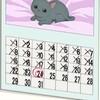 いちそらAdvent Calendar