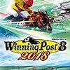 Winning Post 8 2018 プレイ日記 1983年