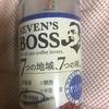セブンズボス 関東・甲信越 オリジナル