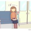 『電車でよくやってしまうこと』の話