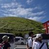🗻伊豆 大室山 2019年の訪問です