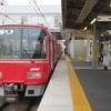 東岡崎まで電車さんぽ - 2020年12月にじゅうよっか