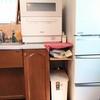 キッチンと冷蔵庫の隙間に手作り棚 板をカットしてもらい置くだけ!