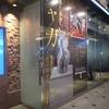 シャガール 三次元の世界@東京ステーションギャラリー