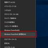 WindowsにPython3系とnumpy・scipyをインストールする方法(2/3 ライブラリ編)