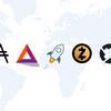 いまから仮想通貨買うならとりあえず0x(ゼロエックス:ZRX)でしょ