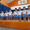 特養月華苑 菜の花6月ブログ