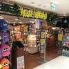 シンプソンズグッズが買える店:千葉県・ヴィレッジヴァンガード津田沼パルコ店