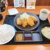 【からやま】クーポン使って590円!からあげ一個で丼物もできちゃう『からやま定食』がスゴイ!〈相模原上鶴間〉