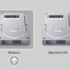 【IT】マックエアーでmacOSとWindows10デュアルブートの設定方法!