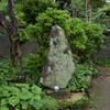 個人宅の庭先にまつられている庚申塔 福岡県遠賀郡遠賀町虫生津南