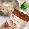 超時短!!業務スーパーで購入したポルチーニとトマトのパスタソースでランチを♡ トマトの旨味凝縮!