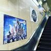 中村倫也company〜「狐晴明九尾狩に染まる・・赤坂駅のエレベーター」