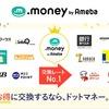 【毎日コツコツ(*´-`)】.money(ドットマネー)編