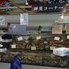 美味しすぎる!牡蠣が北海道 厚岸漁業協同組合直売店で食べられる