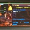 【MHXX】超特殊ソロ・岩穿と太刀装備