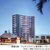 【沖縄・全戸完売】プレサンスロジェ嘉手納レーヴ2017年6月完成