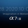 Canon R5がゲームオーバーになるために必要な α7SIIIの本当のスペックとは