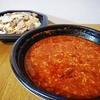 中華タンタンメン 金家 @白楽 大好物の地獄タンタンスープを麺抜きテイクアウト