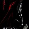 「マイティ・ソー」(2011)