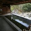 【中津市】深耶馬温泉 若山温泉~豊かな自然を全身で感じる!開放的過ぎる露天風呂
