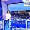 東京オリンピック「野球」のスペシャルゲスト☆中居君が登場~