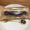 【ローソン】ねっとりスイートポテトに紫芋も追加!!「ほくとろ豊潤紫スイートポテト」を実食レビュー!