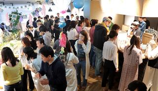 渋谷区神宮前に、もうひとつのオフィスを新設。ふたつのオフィスをつなぐオープン記念パーティーを開きました