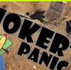 【マーダーミステリー感想】Smoker's panic