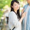 【実話】婚活サイト「ゼクシィ縁結び」を使ったら、1ヶ月で美人の彼女が出来たゾ