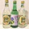 ジョウンデーとイプセジュ飲み比べてみた[ドン・キホーテ新宿] 韓国焼酎