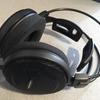 【おすすめヘッドホンレビュー】Audio Technica ATH-AD500X 一万円クラスでおすすめの定番機種