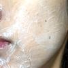 エレクトーレトライアルセットをGET!洗顔後、濡れた手と顔のまま使用出来、しかも10秒だけの簡単ケアで子育てママにも簡単に使えて嬉しい神アイテムだったよ!