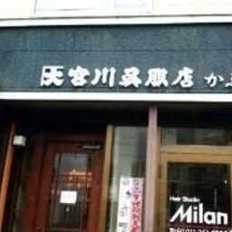 宮川呉服店かふゑ