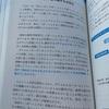 奈良スコーレのYouTubeです!