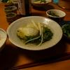 2017年4月5日(水)夕食