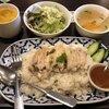 【食べログ3.5以上】板橋区北町三丁目でデリバリー可能な飲食店1選