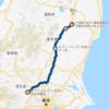 東日本縦断〜埼玉〜栃木〜福島〜山形
