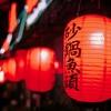 台湾の李登輝元総統は何のために政治を行ったか