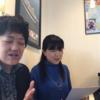 古内奈津子先生 レッスンノートライブ配信