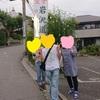 9/6 ゆずっこバースデー企画 その3