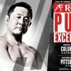 ROHのタイトルに永田裕志が挑戦